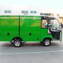 厦门朗迈纯电动载货车,集团企业公司电动送餐车,电动箱式货车图片