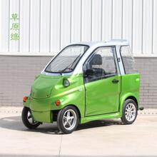 朗迈2座老年代步电动车老人代步车四轮老年代步车四轮电动车超微型电动车