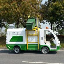 朗迈新款电动环卫车,电动垃圾清运车,电动四轮翻桶车图片