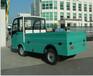 朗迈可载重两吨电动载货车,TBH-3全电动货车搬运车