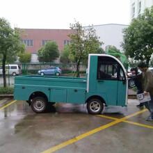 朗邁板長3.2米,載重兩噸四輪電動貨車搬運車,純電動載貨車圖片