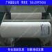 進口杜邦NOMEX紙UL諾美紙電機繞線絕緣紙411416防火隔熱阻燃