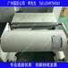 美國杜邦NOMEX耐高溫高壓T410絕緣紙防火絕緣紙耐高溫阻燃絕緣紙