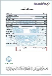 无线通讯产品沙特CITC注册认证