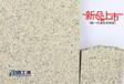 北京农村新建设项目多彩漆多彩漆套装批发仿大理石漆厂家