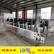 蘋果風干機水果空氣干燥設備價格蘋果風干機整機不銹鋼廠家直銷