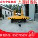 厂家直销宁波地区物流平板车拖车仓库搬运车防爆搬运车