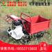 小型履带运输车农用运输履带车