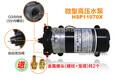微型高压水泵-独具泄压保护