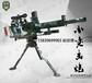 气炮厂家-儿童游乐项目-新型游乐设备-靶场设备气炮枪