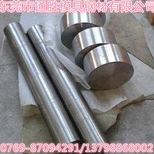 廠家直銷TC4鈦板鈦棒等優質鈦合金高強度耐腐耐磨規格齊全