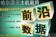 黑龙江省联通骨干机房万兆口资源