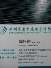 8-120V转5V10A大电流车充降压恒压恒流IC,98%效率,成本极低