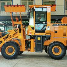 小型铲车改装小型铲车山东小装载机排行榜体积轻巧小型高效中首重工龑