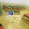 幼儿园PVC地板幼儿园卡通地板KT-1501幼儿园专用地板