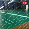 羽毛球地板胶价格河北博超pvc运动塑胶地板工厂批发