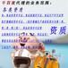 天津公司注册,地址挂靠、财务代理等业务