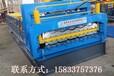 地鑫全自动840-900双层压瓦机彩钢设备压瓦机彩钢瓦机械冷弯成型设备