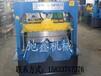 地鑫廠家直供760角馳壓瓦機冷彎成型設備