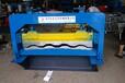 壓瓦機集裝箱板成型設備彩鋼瓦設備地鑫機械