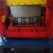 彩鋼瓦成型設備HC35壓瓦機設備直銷廠家地鑫壓瓦機