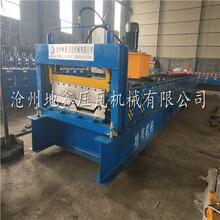 彩钢瓦机器角驰压瓦机设备生产厂家地鑫压瓦机图片