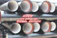 山铸公司生产及销售DN80-DN1200的球墨铸铁管及配套管件,产品优质,价格优惠,欢迎广大客户前来采购。
