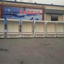 淄博水果保鲜柜淄博风幕柜厂家水果保鲜柜价格熟食柜鲜肉柜价格图片