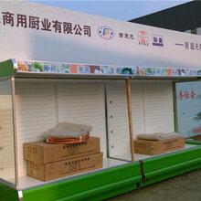 青岛水果保鲜柜立式风冷超市风幕柜饮料牛奶蛋糕风幕保鲜柜图片