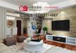 御龙湾115平装修价格-一号家居网-御龙湾三房简约设计