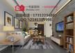 中海国际97平装修价格-一号家居-中海国际北欧风格装修