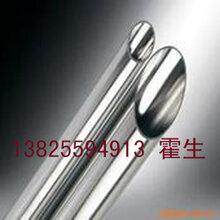 不銹鋼衛生級管-不銹鋼內外拋光管-ASTMA270不銹鋼管圖片