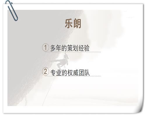 十堰能写项目申请报告公司-编写报告