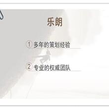青县本地写环保包材项目申请报告的、可行立项报告图片