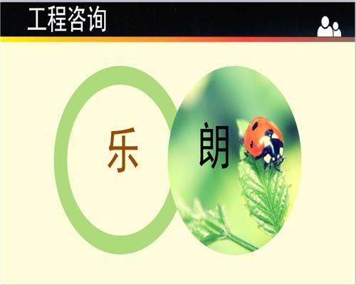 东丰县项目申请报告做多少钱-可行报告