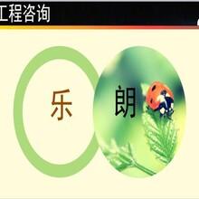 哪能做可行性报告青龙满族自治县可行报告公司图片