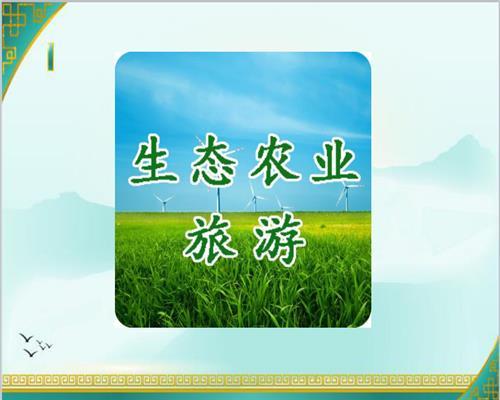 嫩江县能写减振器项目投资计划书的公司、可以报告