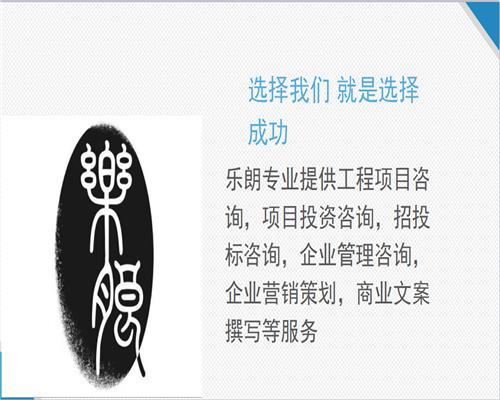 宁武县可行性报告编写格式、能写可研