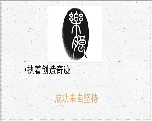 阜阳做可行性研究报告/可行分析公司