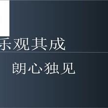 阳曲县本地公司代写可行性报告、做的好报告图片