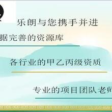 通化县做项目实施方案的公司有哪些可以图片