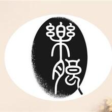 林口县专业的可行性报告公司哪会写?图片