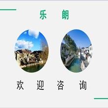 石嘴山可行性研究报告杭州写可行范文图片