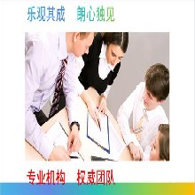 遵化做项目实施方案/资金申请报告公司图片