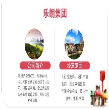 怀安县做可行性研究报告内容-报告格式图片