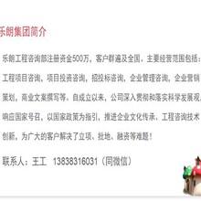 嫩江县能写减振器项目投资计划书的公司、可以报告图片