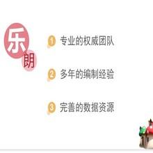 可以写项目实施方案的左云县写可行报告图片