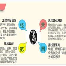 临漳县可行性研究报告杭州写可行范文图片