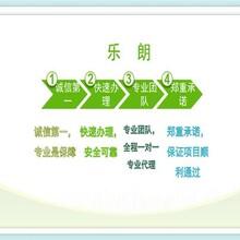 怀安县本地公司代写可行性报告、做的好报告图片