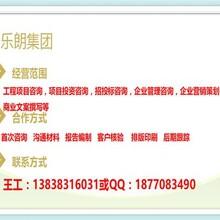 荆州代做商业计划书的、计划书案例图片